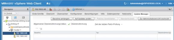 Zur Administratoransicht des vSphere Update Manager wechseln.