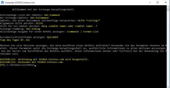 Die Exchange Management Shell ist eine Kommandozeile für die Remote-Verwaltung mittels PowerShell.