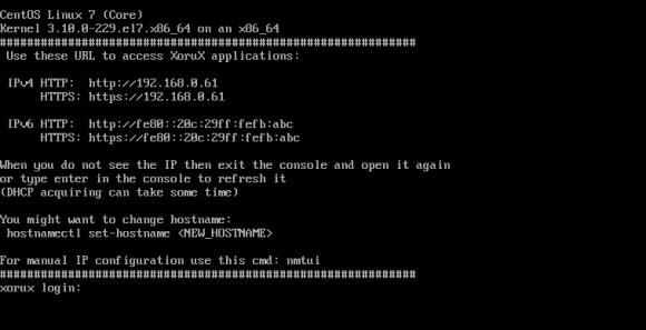 Linux-Konsole von LPAR2RRD, die auch die IP-Adresse des Appliances anzeigt.